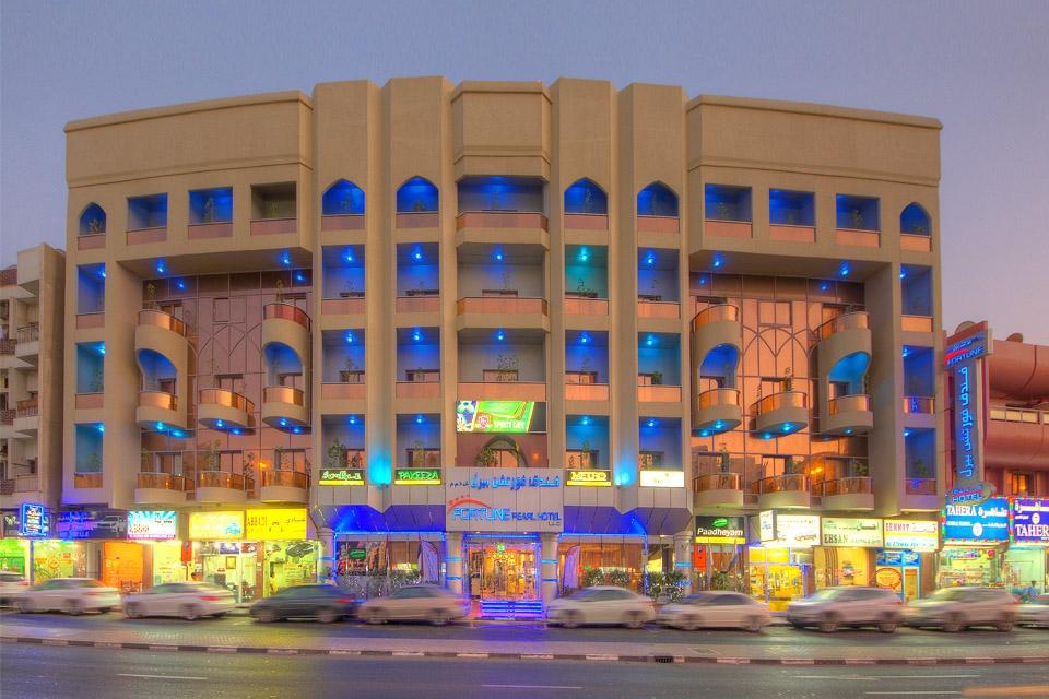 Best Hotels In Deira Dubai