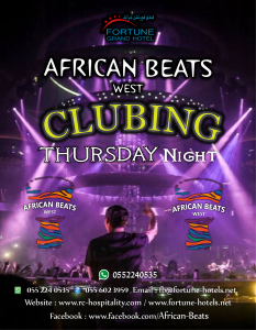 african beats all night3