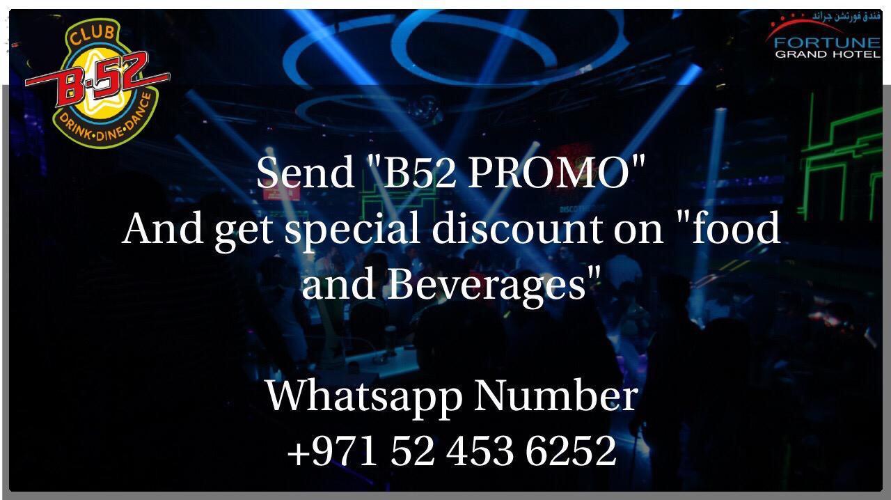 Fortune Hotels Dubai | Promotions